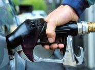 Предложения от Инко-Балт нефтепродукты