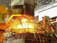 Расширение ассортимента в Инко-Балт металл