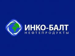 Компания Инко-Балт вошла в число лучших предприятий отрасли в СЗФО, по итогам 2013 года