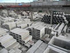 ЖБИ, товарный бетон
